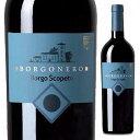 『ワインエンスージアスト』世界のワイン「トップ10」入り!自然と太陽が溢れる美しいカンティーナが造るスーパートスカン「ボルゴネーロ」