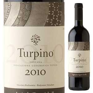 トゥルピーノ2010