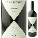 WS93点!イタリアワインの帝王ガヤが立ち上げたボルゲリ「カマルカンダ」メルローの果実味とスパイシーなカベルネの卓越したバランス