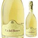 楽天トスカニー イタリアワイン専門店【6本〜送料無料】フランチャコルタ ブリュット キュヴェ プレステージ NV カ デル ボスコ 750ml [発泡白]Franciacorta Brut Cuvee Prestige Ca' del Bosco