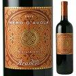 【6本〜送料無料】ネロ ダーヴォラ 2014 フェウド アランチョ 750ml [赤]Nero d'Avola Feudo Arancio