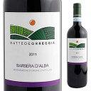 【6本〜送料無料】バルベーラ ダルバ 2014 マッテオ コレッジア 750ml [赤]Barbera d'Alba Matteo Correggia