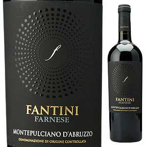 ファンティーニ モンテプルチアーノ ダブルッツォ ファルネーゼ Montepulciano