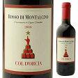 【6本〜送料無料】 [375ml]ロッソ ディ モンタルチーノ 2012 コルドルチャ [ハーフボトル][赤]Rosso di Montalcino Col d'Orcia