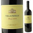 【6本〜送料無料】ヴィッラ フィデリア ロッソ 2010 スポルトレッティ 750ml [赤]Villa Fideria Rosso Sportoletti [ヴィラ・フィデリア]