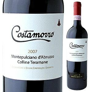 コスタモッロ モンテプルチアーノ ダブルッツォ コッリーネ テラマーネ 2007