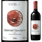 【6本〜】カベルネ ソーヴィニヨン 2013 イゾラ 750ml [赤]Cabernet Sauvignon ISOLA