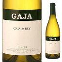 アンジェロガヤが造るイタリア最高峰の白ワインエレガントな酸と凝縮した果実感「ガヤ エ レイ シャルドネ」