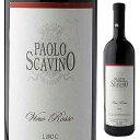 【6本〜送料無料】ヴィーノ ロッソ NV パオロ スカヴィーノ 750ml [赤]Vino Rosso Paolo Scavino