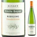 【6本〜送料無料】リースリング トラディション 2014 エミール ベイエ 750ml [白]Riesling Tradition Emile Beyer