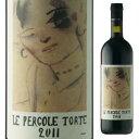 【送料無料】[箱入り]レ ペルゴーレ トルテ 2011 モンテヴェルティーネ 1500ml [赤] [マグナム・大容量]Le Pergole Torte Montevertine