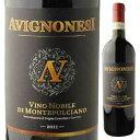 【6本〜送料無料】 [375ml]ヴィーノ ノービレ ディ モンテプルチアーノ 2012 アヴィニョネージ [ハーフボトル][赤]Vino Nobile di Montepulciano Avignonesi