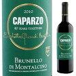 【6本〜送料無料】ブルネッロ ディ モンタルチーノ (40周年記念ボトル) 2010 テヌータ カパルツォ 750ml [赤]Brunello di Montalcino Tenuta Caparzo [ブルネロ]