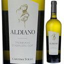 【6本〜送料無料】アルディアーノ トレッビアーノ ダブルッツォ 2015 カンティーナ トッロ 750ml [白]Aldiano Trebbiano d'Abruzzo Cantina Tollo