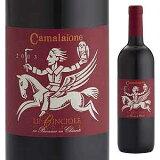 【6本〜】カマライオーネ 2007 レ チンチョレ 750ml [赤]Camalaione Le Cinciole