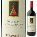 【6本〜送料無料】ブルネッロ ディ モンタルチーノ 1997 コルドルチャ 750ml [赤]Brunello di Montalcino Col d'Orcia [オールドヴィンテージ ][蔵出し][ブルネロ]