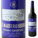 【6本〜送料無料】ペドロ ヒメネス NV マエストロ シエラ 750ml [甘口シェリー]Pedro Ximenez Maestro Sierra