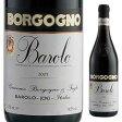 【6本〜送料無料】バローロ 2007 ボルゴーニョ 750ml [赤]Barolo Borgogno