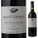 【6本〜送料無料】シャトーグラン ラルティーグ 2009 ヴィティスヴィンテージ 750ml [赤]Chateau Grand Lartigue Saint-Emilion Grand Cru Vitisvintage