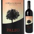 【6本〜送料無料】パレオ ロッソ 2011 レ マッキオーレ 750ml [赤]Paleo Rosso Azienda Agricola Le Macchiole