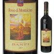 【6本〜送料無料】ロッソ ディ モンタルチーノ 2013 バンフィ 750ml [赤]Rosso di Montalcino Castello Banfi