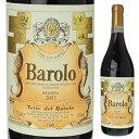 長い時を経て円熟味を増したワインの王様!破格のコスパを誇るバローロリゼルヴァ