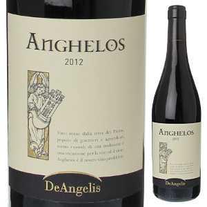 アンゲロス アンジェリス