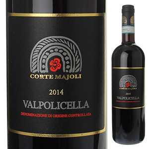 ヴァルポリチェッラ コルテマイオーリ テッツァ Valpolicella