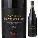 『ヴェロネッリ2016』93点!アマローネの特別地区ヴァルパンテーナの表現者テッツァの衝撃コスパ上級アマローネ厳選したブドウで造る驚くほど濃密で複雑な味わい