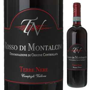 モンタルチーノ Montalcino
