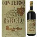 【送料無料】バローロ モンフォルティーノ 2005 ジャコモ コンテルノ 750ml [赤]Barolo Monfortino Giacomo Conterno