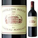 【送料無料】パヴィヨン ルージュ デュ シャトー マルゴー 2011 750ml [赤]Pavillon Rouge Du Chateau Margaux Chateau Margaux