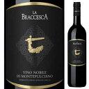【6本〜送料無料】ヴィーノ ノービレ ディ モンテプルチアーノ 2013 ラ ブラチェスカ (アンティノリ) 750ml [赤]Vino Nobile Di Montepulciano La Braccesca (Antinori)