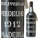 【送料無料】マデイラ ヴェルデーリョ 1912 1912 ペレイラ ドリヴェイラ 750ml [マデイラワイン]Madeira Verdelho 1912 Pereira D'Oliv..