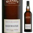 【6本〜送料無料】マデイラ レインウォーター NV ブランディーズ 750ml [マデイラワイン]Madeira Rainwater Blandy's