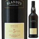【6本〜送料無料】マデイラ セルシアル 5年 NV ブランディーズ 750ml [マデイラワイン]Madeira Sercial 5 Year Old Blandy's