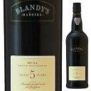 【6本〜送料無料】マデイラ ブアル 5年 NV ブランディーズ 750ml [甘口マデイラワイン]Madeira Bual 5 Year Old Blandy's