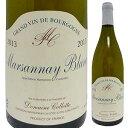 【6本〜送料無料】マルサネ ブラン 2016 ドメーヌ コロット 750ml [白]Marsannay Blanc Domaine Coll...