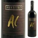 【6本〜送料無料】アリカンテ マレンマ トスカーナ 2008 フェッレロ 750ml [赤]Alicante IGT Maremma Toscana Ferrero