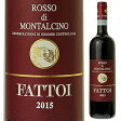 【6本〜送料無料】ロッソ ディ モンタルチーノ 2014 ファットーイ 750ml [赤]Rosso di Montalcino Fattoi