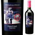 ショッピングイタリア 【6本〜送料無料】ファンティーニ モンテプルチアーノ ダブルッツォ ジロ デ イタリア 2014 ファルネーゼ 750ml [赤]Fantini Montepulciano d'Abruzzo Giro de Italia Farnese