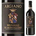 『ワインアドヴォケイト』93点!魅惑的な香ばしい余韻名門アルジャーノが造る傑作ブルネッロ2011年!