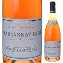 【6本〜送料無料】マルサネ ロゼ 2017 ブリュノ クレール 750ml [ロゼ]Marsannay Rose