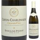 【送料無料】コルトン シャルルマーニュ 2014 ドメーヌ ポワゾ 750ml [白]Corton Charlemagne Grand Cru Domaine Poisot