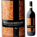 イタリアワインの帝王ガヤが銘醸地サンタレスティトゥータで造る衝撃価格ブルネッロ