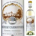 【6本~送料無料】シャトー カルボニュー 2013 750ml [白]Chateau Carbonnieux