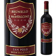 【6本〜送料無料】ブルネッロ ディ モンタルチーノ 2010 サンポーロ (アッレグリーニ) 750ml [赤]Brunello di Montalcino San polo (Allegrini) [アレグリーニ]