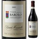 『ワインエンスージアスト』95点!完璧なバランスを成す教科書的バローロ伝統派バローロ最高峰「バルトロマスカレッロ」