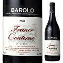 『ヴェロネッリ』三ツ星獲得!実力派「フランコ コンテルノ」お値打ち熟成バローロ!美しいアロマと染み渡る深く豊かな果実感
