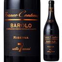 『ワインアドヴォケイト』97点の伝説的ヴィンテージ2006年!『ヴェロネッリ』最高評価の96ヶ月熟成秘蔵バローロ!艶やかな色調と力強い味わい